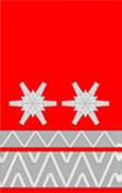Ehren-Oberbrandmeister